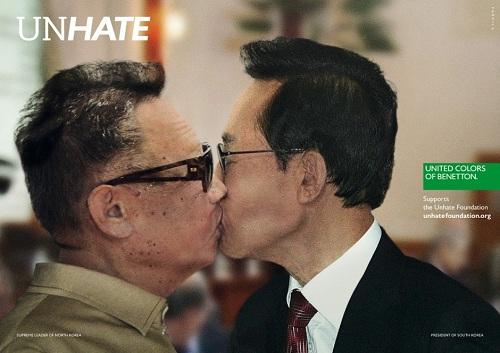 campagne Benetton Unhate censurée les deux Corées