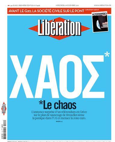 Le chaos à la une de Libération