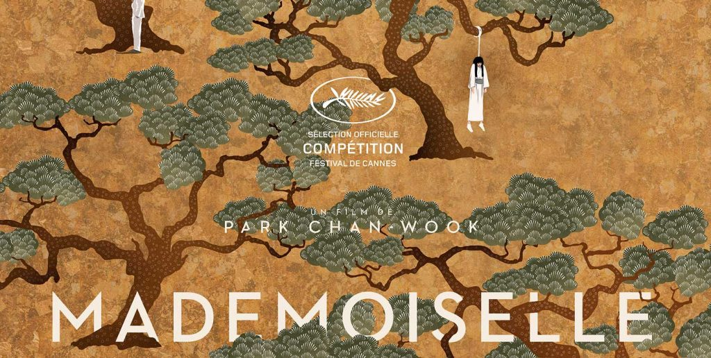 Affiche Mademoiselle Park Chan-Wook